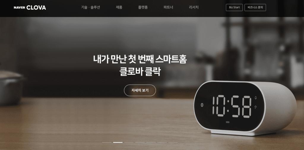 Sprachassistent Clova aus Korea und Japan