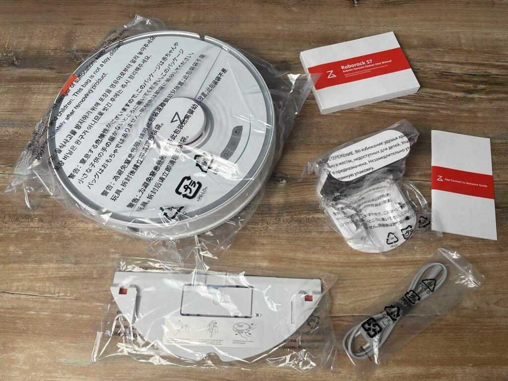 Roborock S7 kompletter Lieferumfang